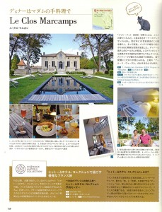 Chateaux-et-hotels-collection-japan-printemps-2015